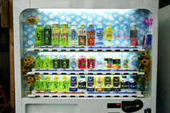 Drinks vending machine tokyo japan asia Royalty Free Stock Photography