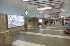 Dristor 2 stacja metru Zdjęcie Royalty Free