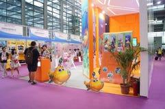 Drittes internationales Markengenehmigen Shenzhens und Ableitungen Ausstellung Stockbild