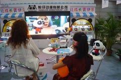 Drittes internationales Markengenehmigen Shenzhens und Ableitungen Ausstellung Lizenzfreies Stockfoto