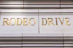 Drive ροντέο Στοκ φωτογραφίες με δικαίωμα ελεύθερης χρήσης