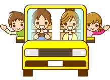 Drive Family. This is an illustration that drives family Royalty Free Stock Photo