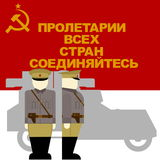 The driver of an armored car of the October Revolution in Russia Royalty Free Stock Photo