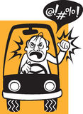 Drivers Beware!. Illustration of a road raging grouchy old man Royalty Free Stock Photography