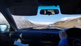 Driving towards mountain Stock Image