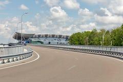 Droga Boryspil lotnisko międzynarodowe Kijów, Ukraina obraz royalty free