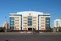Droga i budynek biurowy kazan Russia Zdjęcie Stock