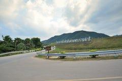 Droga z tamą na lewicie w Chang Hua Mun Obraz Stock