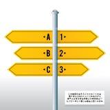 Drogowego znaka etykietki sztandaru tło Zdjęcia Stock