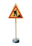 drogowego znaka pracy Obraz Stock