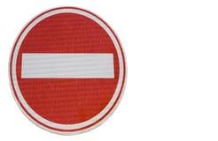 Drogowi znaki 41 Zdjęcie Stock