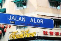 Drogowy Podpisuje wewnątrz Kuala Lumpur Malezja Zdjęcia Stock