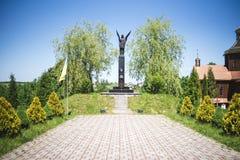 Drohobych, Ukraine occidentale - 3 juin 2017 : Monument de la renommée aux combattants pour la liberté de l'Ukraine et du ch en b Photo libre de droits