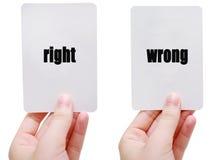 Droit/faux images libres de droits