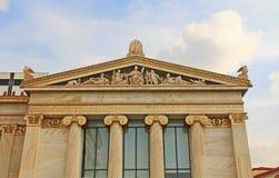 Droite de l'académie nationale des arts à Athènes, Grèce image libre de droits