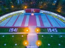 Drone view of Zavokzalnyy Memorial Complex Stock Photo