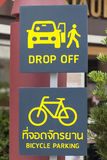 Drop off and Bicycle Parking sign. Royalty Free Stock Photography