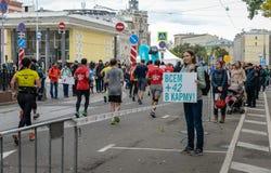 2016 09 25: droppMoskvamaraton 24-th km av maratonrutten Royaltyfri Bild