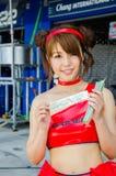 Drottning av Japan Fotografering för Bildbyråer