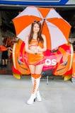 Drottning av Japan Royaltyfri Foto