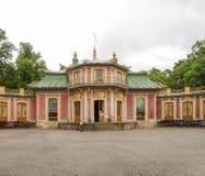 drottningholm pałac Stockholm Fotografia Royalty Free
