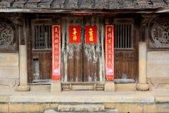 Dörr av den åldriga och traditionella uppehållet i bygd av söder av Kina Arkivfoto