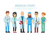 Drużyna lekarki, pielęgniarki i inni szpitalni pracownicy, stoimy wpólnie Wektorowi ludzie ilustraci odizolowywającej na białym t royalty ilustracja