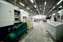 Druckenhaus Lizenzfreie Stockfotos
