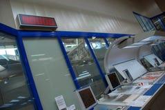 Druckenpressesystem für Zeitung stockbild