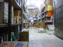 Drugpakhuis Stock Foto's