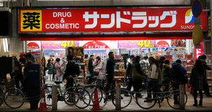 Drugstore in Japan. A busy chemist or pharmacy also known as a drugstore in Japan by night royalty free stock photos