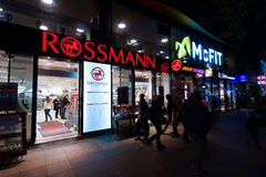 Drugstore Rossmann Royalty Free Stock Photo