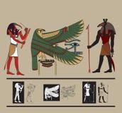 Druk Egypt royalty ilustracja