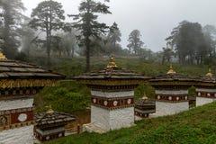 Druk se débrouillent pour avoir Chorten, Punakha province le Bhutan en septembre 2015 Photo libre de droits