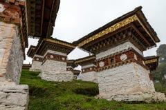 Druk se débrouillent pour avoir Chorten, Punakha province le Bhutan en septembre 2015 Photo stock