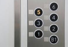 Drukknop van de lift stock afbeelding
