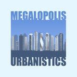 Druku tła Megalopolis ilustracja wektor