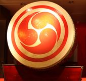 Taiko drum Royalty Free Stock Image