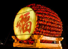 Drum shaped lamps. With chinese character Fu Royalty Free Stock Photos