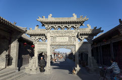 The Drum Tower East Street of Datong Royalty Free Stock Image