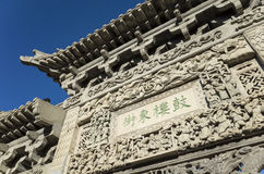 The Drum Tower East Street Memorial arch Royalty Free Stock Photography