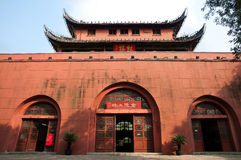 Drum Tower, Nanjing, China Stock Photography