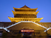 The drum tower in xian Royalty Free Stock Photos
