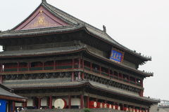 The Drum Tower of Xian Royalty Free Stock Photo