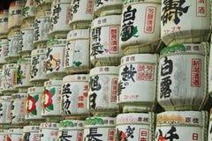 drums japansk sake Arkivfoto