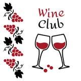Druvor och wineexponeringsglas flaska av wine och exponeringsglas p? en svart bakgrund Rött och svart märke för vinklubba eller f vektor illustrationer