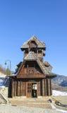 Drvengrad, Serbia Imágenes de archivo libres de regalías