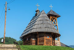 Drvengrad in Serbia. Wooden Saint Sava Church in traditional Drvengrad village, Serbia Royalty Free Stock Image