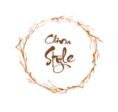 Dry branches watercolor wreath for Chinese style design. Illustration background for design book covers, album covers, weddings invitation, Valentine`s Day Royalty Free Stock Photos