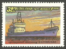 Dry cargo ship. USSR - stamp 1981, Issue Passenger ships, Series River fleet of the USSR, Dry cargo ship Baltic Stock Photos